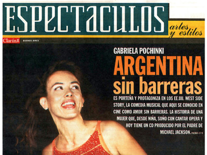 Clarín Newspaper – Entertainment Section